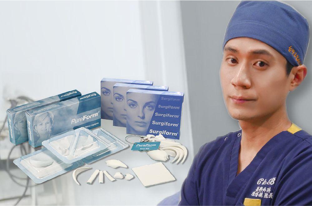 隆鼻材質介紹│ 晶美整形外科